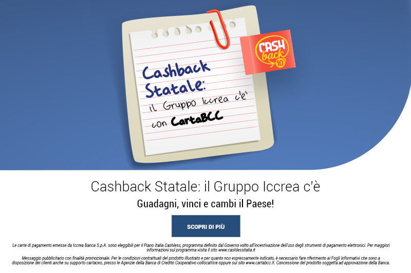 cashback_gbi